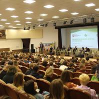 Экологический форум студентов 2019