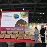 Награждение победителей конкурса «Устойчивое развитие территорий России 2020»