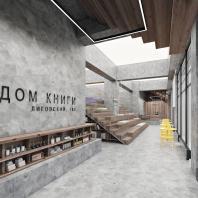 Лучший проект общественного пространства. Книжный магазин «Лиговский, 105» (Россия, Санкт-Петербург), Spirin architects