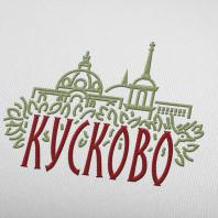 Николай Киселев. Новосибирск (3-е место). Открытый конкурс на создание концепции айдентики природно-исторического парка «Кусково»