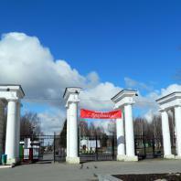 Парк им. С. М. Кирова в Ижевске