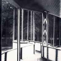 Павильон в стиле конструктивизма в парке Кирова в Ижевске. Интерьер