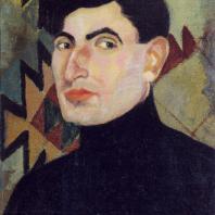 Николай Карахан. Автопортрет