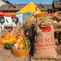 Ярмарка Ремёсел. ЦРК «Кремль в Измайлово»