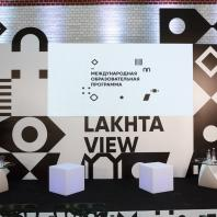 Lakhta View