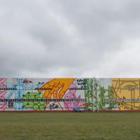 «Эволюция – 2». Миша Most. «Артмоссфера». «Арт-овраг» 2017. Фасад промышленного комплекса «Стан-5000» Выксунского металлургического завода. Фото: Алексей Народицкий