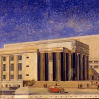 В.А. Щуко, В.Г. Гельфрейх. Проект Библиотеки им. В.И. Ленина