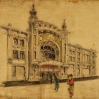 И.А. Иванов-Шиц. Проект главного фасада театра в доме В.Н. Гирш, 1899. Калька на бумаге, тушь, акварель, 63,7х73,5