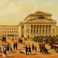 Литограф Шевалье «Вид на Александринский театр в Санкт-Петербурге» 1840-е. Фрагмент