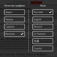 Виртуальный музей и приложение государственного музея архитектуры им. А.В. Щусева