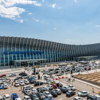 Аэропорт Симферополь. UNK project