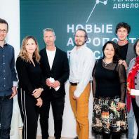 Круглый стол «Новые аэропорты России» в рамках выставки «АРХ Москва 2018»