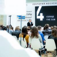 Круглый стол «Новые аэропорты России» в рамках выставки «АРХ Москва 2018». Борис Воскобойников