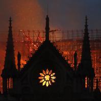 Пожар в Соборе Парижской Богоматери. 15.04.2019. Фото: CNN / Thibault Camus/AP