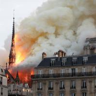 Пожар в Соборе Парижской Богоматери. 15.04.2019. Фото: CNN / Benoit Tessier/Reuters