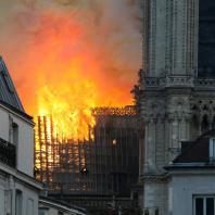 Пожар в Соборе Парижской Богоматери. 15.04.2019. Фото: CNN / Ludovic Marin/AFP/Getty Images