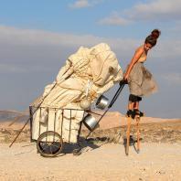 Мейрав Хейман, Айелет Карми, Процессия, Израиль