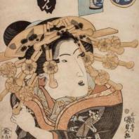 Утагада Кунисада. Ойран (Из серии «Сопоставление красавиц современности»). Япония, ок. 1827 г. бумага, ксилография цветная. Из коллекции ГМВ