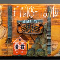 «Арысь поле». Я. Пикулев, 2020. 70×40 см