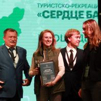 Церемония объявления победителей Всероссийского конкурса на создание туристско-рекреационных кластеров и развитие экотуризма в России. 6 октября 2020