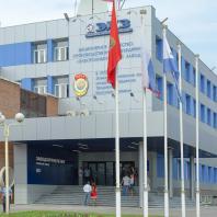 «Новое пространство Росатома». Зеленогорский Электрохимический завод АО ПО ЭХЗ