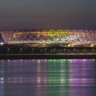 Стадион «Волгоград Арена»