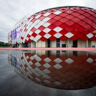 Стадион «Спартак». Москва