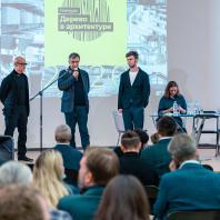 Награждение участников конкурса «Дерево в архитектуре 2020». 30 сентября 2020