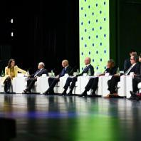 Всемирный конгресс World Urban Parks 2019