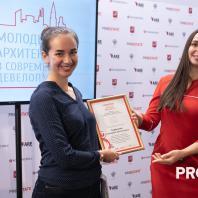 Итоги конкурса «Молодые архитекторы в современном девелопменте 2019»