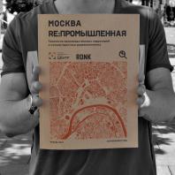Специальный проект «РЕ-ПРОМ» фестиваля «Зодчество'18»