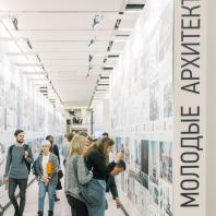 Открытие XXVI Международного архитектурного фестиваля «Зодчество'18». Конкурс_Молодые архитекторы