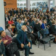 Открытие XXVI Международного архитектурного фестиваля «Зодчество'18»