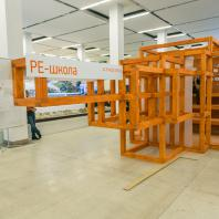 XXVI Международный архитектурный фестиваль «Зодчество'18». Архитектоны