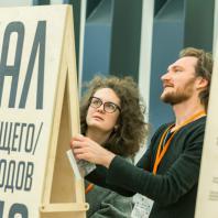 XXVI Международный архитектурный фестиваль «Зодчество'18». Выставка Идеал и норма