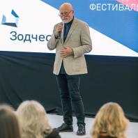 XXVI Международный архитектурный фестиваль «Зодчество'18». Президент САР Шумаков Николай Иванович