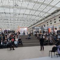 Международный фестиваль «Зодчество 2019». 18.10.2019