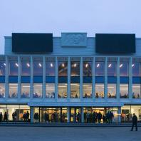 Концертный зал «Юпитер». АБ Горшунова «Гора»