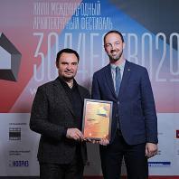 XXVIII Международный архитектурный фестиваль «Зодчество». 13/11/2020