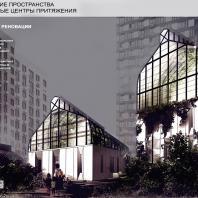 «Ботанические пространства как локальные центры притяжения». ГБУ «ГлавАПУ»