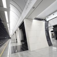 Станция метро «Савёловская». АО «Метрогипротранс»