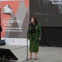 Церемония открытия фестиваля «Зодчество», 1 октября 2021 г.